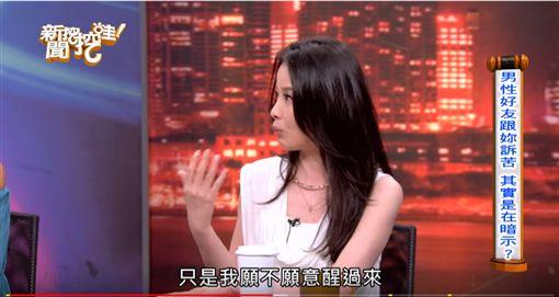 阿翔,謝忻,Grace,外遇,閨密,呂文婉/翻攝自新聞挖挖哇YouTube