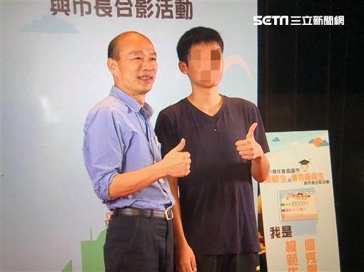 韓國瑜,市長獎,模範生,畢業生,總統,市長