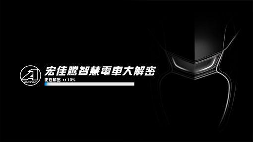 ▲宏佳騰電動機車(圖/翻攝網路)
