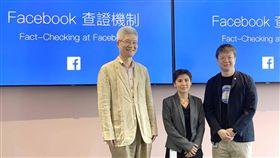 臉書在台啟動第三方事實查證計畫臉書(Facebook)19日宣布在台灣啟動第三方事實查證計畫,以遏止不實言論擴散。左起為台灣事實查核中心發起人及諮議委員胡元輝、臉書策略夥伴經理布迪珊特裏喬(Alice Budisatrijo)、臉書台灣及香港公共政策總監陳澍。中央社記者吳家豪攝  108年6月19日