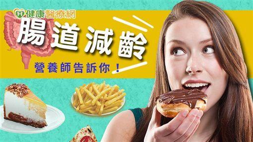 現代人生活步調忙碌,常處於高壓環境下,再加上受飲食西化影響,常有三餐不定時,暴飲暴食的情形,而這些不良的飲食習慣,於無形中就會增加腸胃負擔。