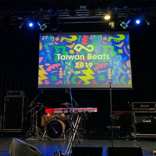 2019 Taiwan Beats。(圖/翻攝自Taiwan Beats 台ワンダフル臉書粉絲團)