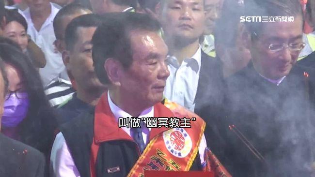 《台西風雲》主角是他!林清標黑白通吃 號稱「幽冥教主」