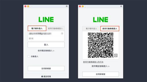 LINE,電腦版,功能,密技圖/翻攝自LINE部落格