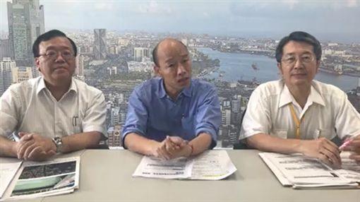 韓國瑜,「高雄市長忙什麼」直播,與衛生局林立人局長、環保局袁中新局長