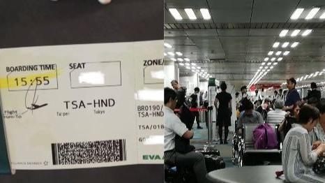 松山機場,讀者提供