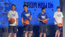 瓊斯盃中華男女籃藍白4隊球員出席記者會。(圖/記者劉家維攝影)