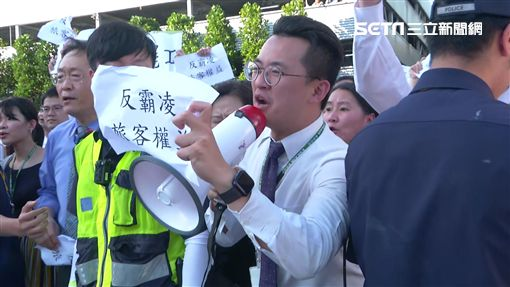 長榮罷工/罷工空服員與內勤員工互相嗆聲(抗議現場)