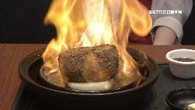 活蝦防火燒1800