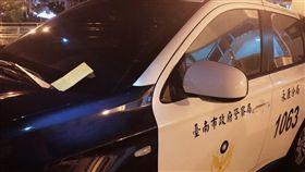 台南,殺警,捐款,信封(圖/翻攝畫面)