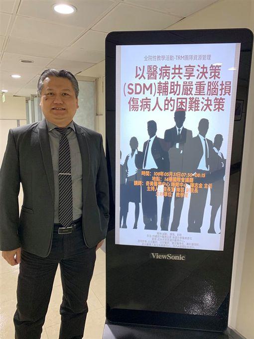 Icu醫生陳志金陳志金,圖翻攝自臉書