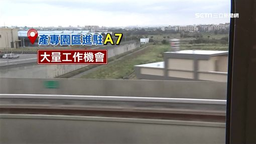 A7CP高