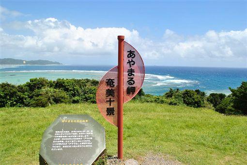 (s)圖說四:太陽公主號帶你徜徉在「世界文化遺產候補地」奄美大島(公主遊輪提供).jpg