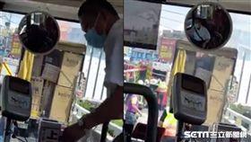 火燒車,公車司機暖幫救火/網友陳筱梨授權提供