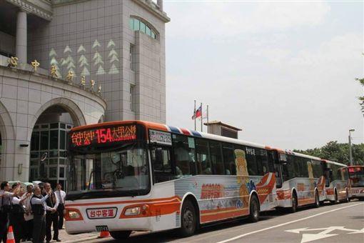 台中154路公車/臺中市大甲區公所臉書