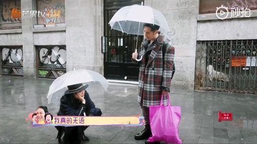 鍾麗緹,吵架,張倫碩/翻攝自我最愛的女人們微博