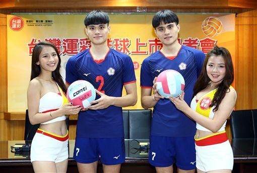 ▲台灣運彩推出排球投注。(圖/台灣運彩提供)