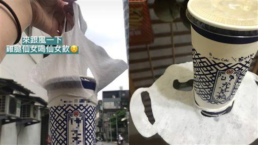 面膜,生活智慧王,飲料提袋,PTT 圖/翻攝自PTT