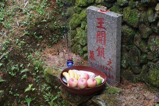 烈士之子為父立墓碑 王開鎖百年冥誕獻禮在台灣有關單位協助下,烈士王開鎖之子王瑞珍最近完成為父親立墓碑心願,墓碑上寫著「中華民國四十一年」,這是王瑞珍送給父親百年冥誕獻禮。中央社記者黃慧敏攝 108年6月22日