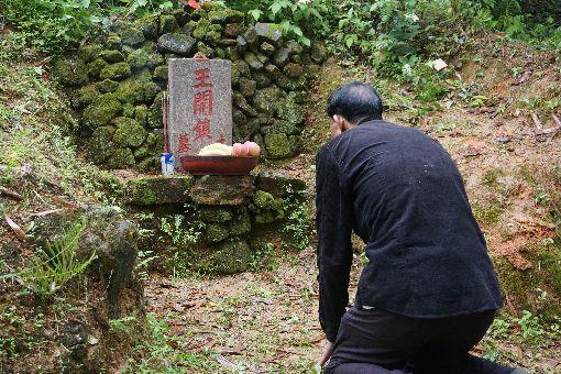 為父立墓碑 王瑞珍完成心願烈士王開鎖之子王瑞珍(圖)多年來一直希望能為父親立墓碑,最近在台灣熱心人士協助下,這個心願得以完成。他跪在墓前,告慰父親王開鎖在天之靈。中央社記者黃慧敏攝 108年6月22日