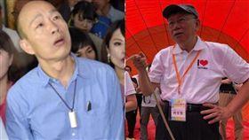 柯文哲,韓國瑜,熱氣球 圖/黃宣尹攝影 高市府提供