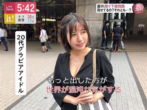潘家儀,卡滋咪,胸罩,和平(圖/翻攝自臉書)