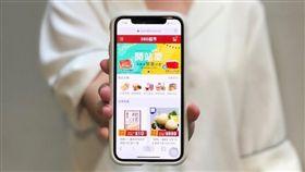 365超市,食品網購