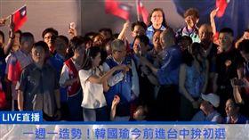 韓國瑜台中造勢