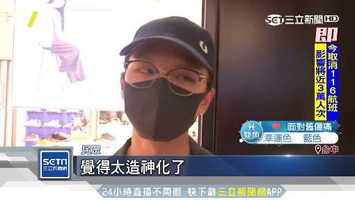 堅持周周造勢 韓國瑜批:民進黨權力中毒