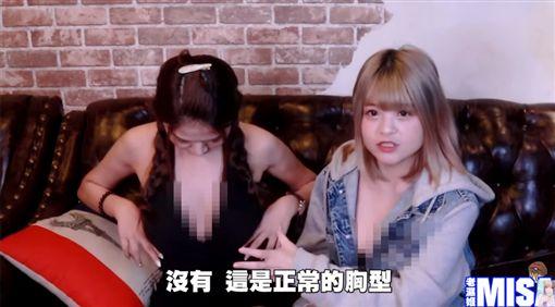 蕾菈 米砂 (圖/YT)