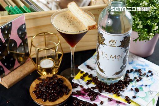 It's Me Bar,金門酒廠,高粱酒,賴琳恩,陳乃榮