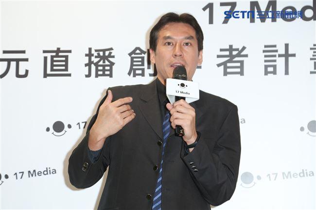 黃暐翰出席17直播合作計畫發布會。(記者林士傑/攝影)