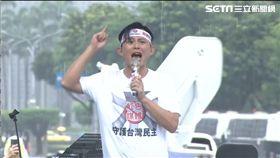 反紅媒,館長,陳之漢,黃國昌,凱道,握手