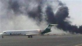葉門叛軍青年運動(Huthi)攻擊沙國南部艾卜哈市(Abha)的民用機場。(圖/翻攝自推特)