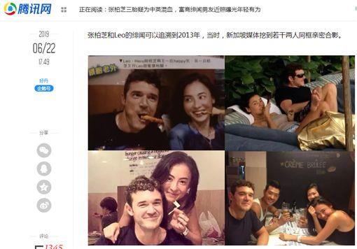 張柏芝 第三胎 生父之謎 LEO(圖/騰訊網)