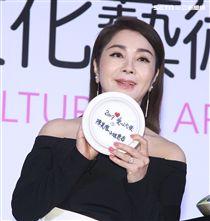 「桂田文化藝術基金會」成立陳美鳳擔任愛心大使。(記者邱榮吉/攝影)