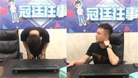 知名直播主劉冠廷道歉/翻攝自冠廷往事臉書