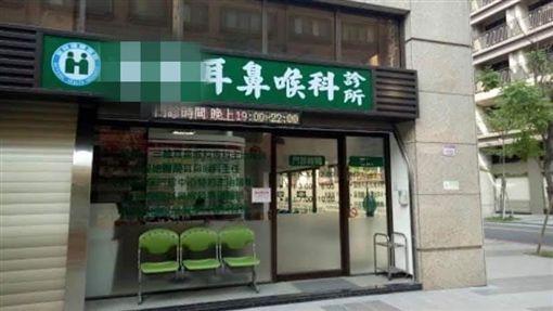 塞劑,診所,內壢/爆料公社