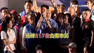 韓國瑜狂口誤 議員嘆:實習生選總統