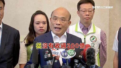 台南地震死亡數竟灌水!韓為「口誤」道歉