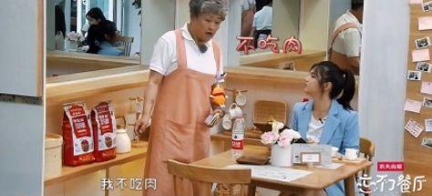 陳妍希,減肥,飲食/翻攝自微博