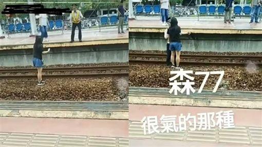 女台鐵斗六站站軌道和男吵架/翻攝自台灣便當管理局-附屬鐵路部臉書