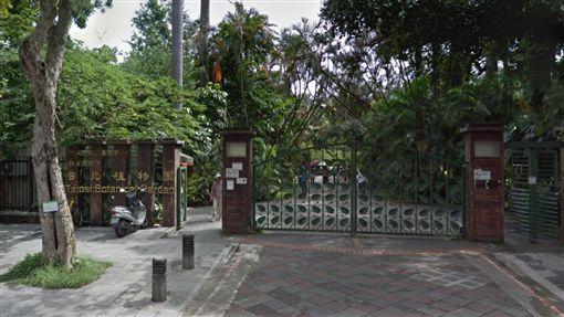植物園,台北/google map