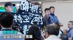 亞泥股東會 抗議