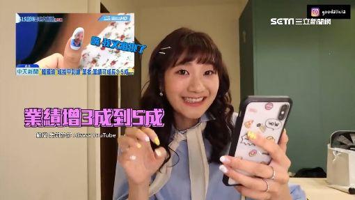 網紅愛莉莎莎.鍾明軒 用「影響力」談台灣認同!