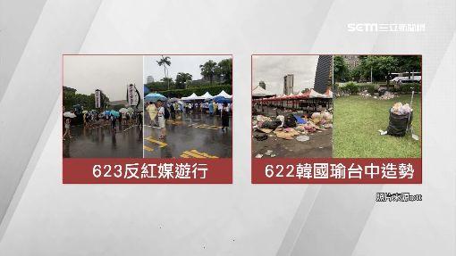 發動「反紅媒」遊行 群眾自發參與素質高 ID-1986524
