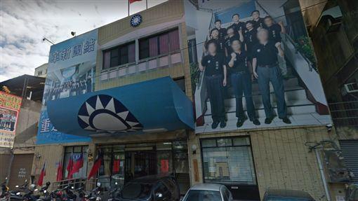 國民黨,黨部,查封,新竹/google map