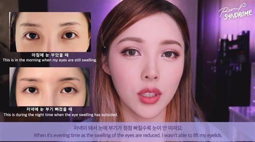 南韓知名美妝師PONY。(圖/PONY Syndrome YT)