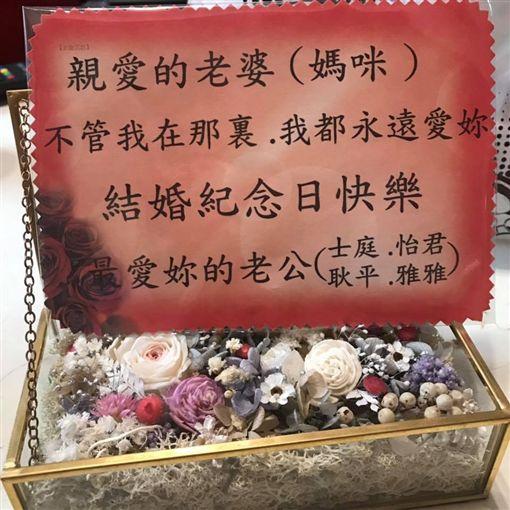 馬如龍,病逝,沛小嵐,結婚紀念日/翻攝自臉書