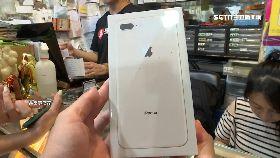 iPhone壞不賠1800
